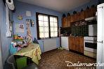 TEXT_PHOTO 4 - Maison à vendre Bricqueville La Blouette